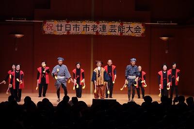 民踊に水戸黄門と格さん助さんが!