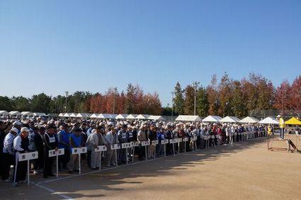 約1,800名の参加者が集まりました