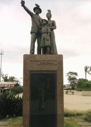 ジョゼ・メニーノ海岸にある日本移民ブラジル上陸記念碑