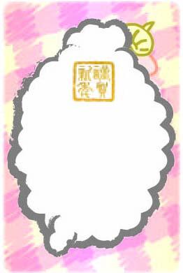 (2014_11)2015年賀状_案01