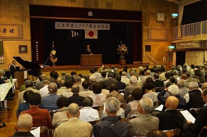 多くの会員が総会に参加