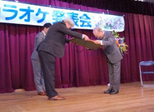 表彰される大辻会長
