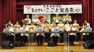 市老連の戸田会長もコーラスに参加