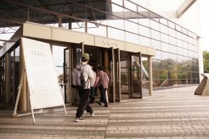 市民文化会館の入口です