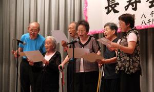 新萱田長寿会の民謡