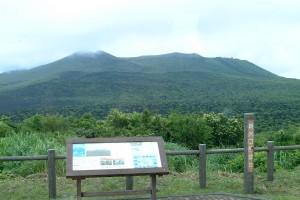 三原山山頂口からの眺望