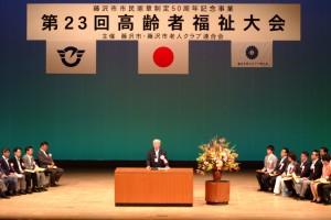 大会実行委員長、田場川市老連会長のあいさつ