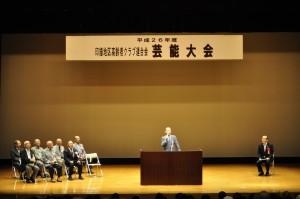 印高連石井会長はじめ、各地区の会長が壇上に