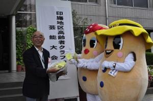 八街市のゆるキャラ「ピーちゃん&ナッちゃん」から、 成田市高連谷平会長へ落花生のプレゼント