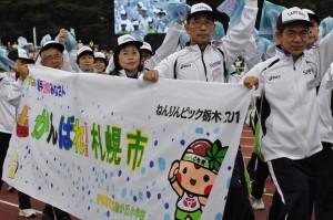 札幌市選手団
