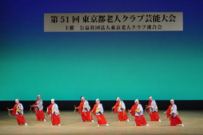栄寿会「よさこい鳴子踊り」(府中市)