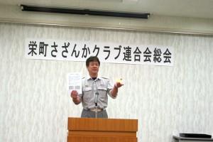 黄色いカード「栄町安心カード」を手に 消防署の方の説明をうけました